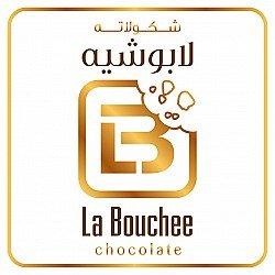 شركة بداية الشوكولاته للتجاره