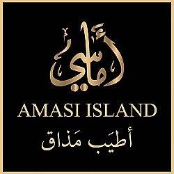 جزيرة أماسي